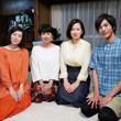 CBCテレビ製作・女たちのヒューマンドラマ「それでも恋する」この秋、TBS系全国ネットで放送決定!