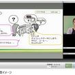 ヒューマンアカデミー日本語学校 日本語学習のオンデマンド型eラーニングを2018年9月7日より提供開始