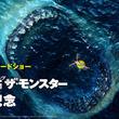 "『MEG ザ・モンスター』公開を記念して、サメ映画特集をスタート。新作も追加して""サメ映画35作品""をご用意!"