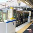 明石駅3・4番のりばに「昇降式ホーム柵」設置へ JR西日本