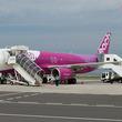 ピーチ、関西空港の8日出発便を発表 国内線15便、国際線7便