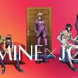 「LUMINE × JOJO」新宿エリアのルミネ4館を「ジョジョ」5部がジャック