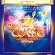 公式ピアノ楽譜集『ディズニー・オン・クラシック ~まほうの夜の音楽会2018 ピアノ・セレクション』9月22日発売!