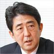 安倍晋三「完全勝利」の暗黒シナリオ(2)小泉進次郎への入閣打診に父がうなずいた