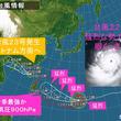 猛烈な台風22号今季最強へ 23号も発生