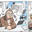 【田中圭一連載:ゼビウス編】ゲーム界に多大な影響をもたらした作品の創造者・遠藤雅伸は、友の死を契機に研究者となった。すべては、日本のゲームのために──【若ゲのいたり】
