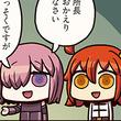 所長がFGOアーケードでゲームセンターの洗礼を受ける!『ますますマンガで分かる!Fate/Grand Order』第59話更新!