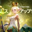 王道アクションRPG『デスティニーナイツ』新キャラクター「アリス」登場のアップデートを実施!