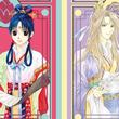 『彩雲国物語』紅秀麗・紫劉輝ら5人をイメージしたフレグランスが登場!上品で可愛い中華風なデザインにも注目