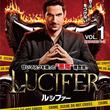 『LUCIFER/ルシファー<サード・シーズン>』、10月3日(水)DVDリリース