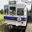 和歌山電鐵 貴志川線 南海カラー2270系が9/18最終_当日は14時まで30分屋外留置