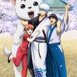 「銀魂 銀祭り2019(仮)」が3月に、初の前夜祭も開催決定!チケット受付中