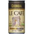 ジョージアファン20万人が復刻願った「No.1缶コーヒー」。