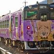 JR西日本 後藤総合車両所一般公開