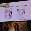 """工画堂スタジオが""""しまりすさんちーむ""""が開発を手掛ける新作『夢現Re:Master』を発表!【TGS2018】"""