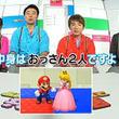 「よゐこのマリパで共同生活」第2話が公開。ゲストの新井愛瞳さん,咲人さんと「スーパー マリオパーティ」のパーティプレイで勝負する