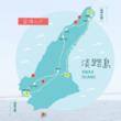世界各国のアーティストが淡路島でパフォーマンスを披露『Awaji Art Circus 2018』9月30日~10月28日開催