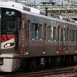 下関総合車両所、10月27日一般公開