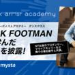 【avex artist academy×mysta】全国4都市でWS開催 有名ダンサーから学んだダンスをアプリで披露!
