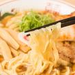 昔ながらの中華そばは麺に秘密あり!「灯花」グループ新ブランド