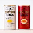 あなたの新たな相棒『ビストロボス コク旨い、粒たっぷりコーンスープ / 玉ねぎとビーフの旨み、スパイシーコンソメスープ』新登場!