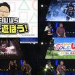 """""""吉Pと遊ぼう""""で『Ghost of Tsushima』、『Deracine』、『みんなのGOLF VR』の3タイトルを紹介【TGS2018】"""