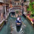 ヴェネツィアの観光客、指定場所外に座ったら罰金
