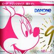 「ダノン┃ディズニーデザインシリーズ」 新登場!期間限定!ミッキーマウス スクリーンデビュー90周年記念 特別パッケージ