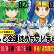 美少女フィギュアが俺の嫁!アニメ化決定「超可動ガール1/6」まるっと試し読み企画