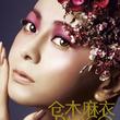 中国最大級のソーシャルネットワーク「weibo」にてパルコ公式アカウントを9月25日(火)に新規開設!アカウント開設を記念し、中華圏で大人気のアーティスト『倉木麻衣』とタイアップキャンペーン開催!