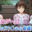 """""""美少女ゲーム""""声優を目指す養成所にグラドルが潜入!"""