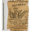 解読された古代エジプトのパピルスの中身は「恋の呪文」だった