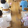 中国はゆとり教育を取り入れる必要があるのか「日本の事例を見てみよう」=中国メディア