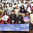 岩田剛典がE-girlsのダンスに感激、8年前の涙のエピソード明かす