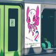 東京五輪のボランティア11万人募集が「いろいろ無理ゲー」と話題