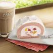 いちごと黄桃の果肉が入ったリッチなスイーツ!マクドナルド McCafe by Barista「いちご&もも贅沢ロールケーキ」