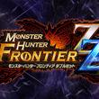 『モンスターハンター フロンティアZZ(ダブルゼット)』大型アップデート、遂に実施!!オリジナル新武器種「マグネットスパイク」を体験しよう!