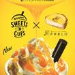 チーズタルト専門店PABLO(パブロ)と共同開発の冷たいスイーツ!ケンタッキーフライドチキン「Krushers アプリコットソースたっぷりチーズタルト」