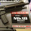 次世代電動ガン「Mk18 Mod.1」やフルオート電動ガン「HK45」を発表!【2018第58回全日本模型ホビーショー速報レポート】東京マルイ