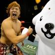 ゆる~いダス犬が全日本プロレスの選手に技をキメまくり