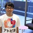 """日本初の""""アトピー治療見える化アプリ""""が「みんなのアレルギーEXPO2018」に出展・登壇決定!元アトピーのパパが開発した無料iPhoneアプリ「アトピヨ」"""