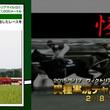 大人気声優「小野賢章」「小宮有紗」が5つのシチュエーションで競馬実況に挑戦!『異種実況チャレンジ2018秋』公開!