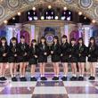 ラストアイドル2期生の正式メンバー12人が決定、10月にお披露目イベント開催