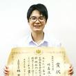【将棋選手権大会・個人戦優勝】攻玉社高等学校