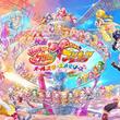 世界に1枚!好きなプリキュアとの描きおろしイラストも当たる!プリキュア15周年&新作映画公開記念 JOYSOUNDコラボキャンペーンスタート!