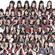 AKB48チーム8宮里莉羅が学業専念のためしばらくの間活動休止