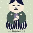 日本茶をテーマにした【ねこ茶商がいざなう日本茶の世界】Produced by NEKONOBAの期間限定ポップアップショップが「渋谷ヒカリエShinQs」で開催