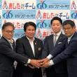 【事後レポート】高知県四万十町サテライトオフィス開設記者発表会