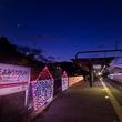 京王よみうりランド駅上下線ホームでイルミネーション装飾を実施します!
