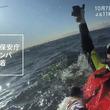 10月7日(日) よる11:30 放送「ゲンバビト」、今回のテーマは、「海上保安庁~日本の海は私たちが守る~」